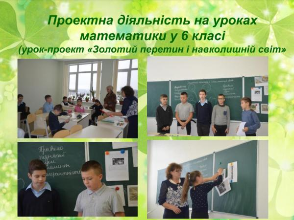 /Files/images/jovten/matematika/Математика 6.jpg
